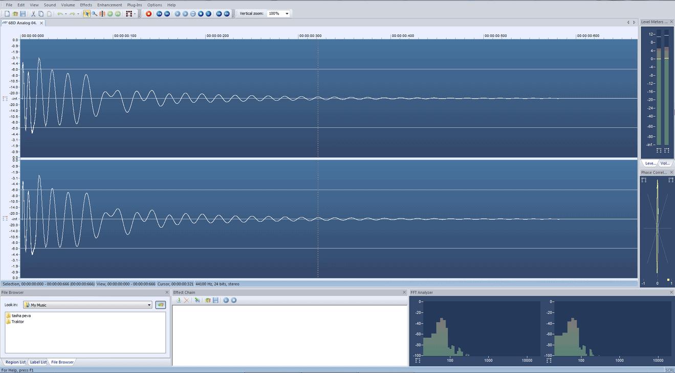 Acoustica Basic Edition - Best Free Audio Editors