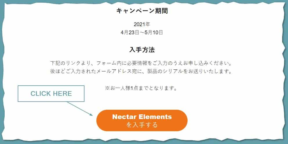 "First, scroll to the bottom of the page and click the ""Nectar Elements"" button."
